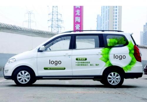 私家车车身广告设计