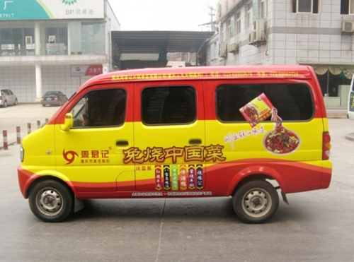 食品车身广告