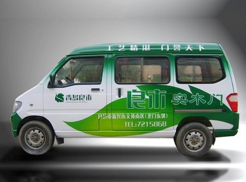 长安车车身广告设计