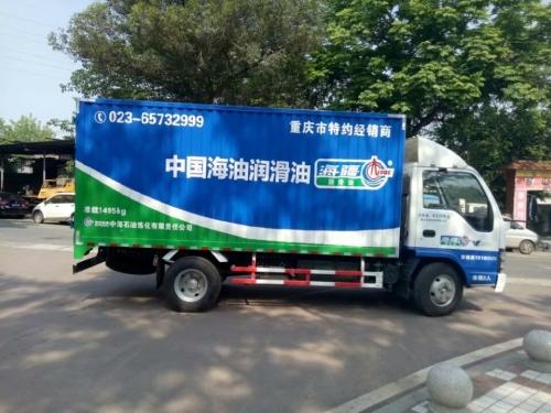 货车车身广告