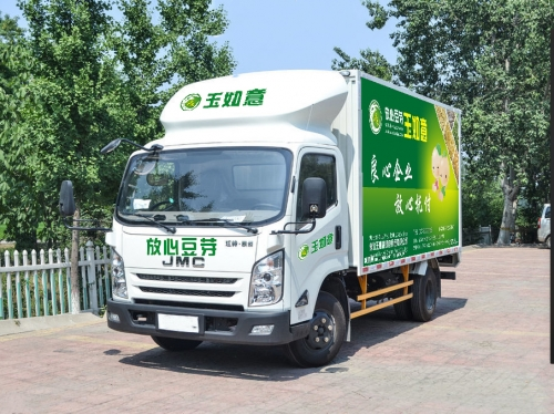 货车车身广告制作