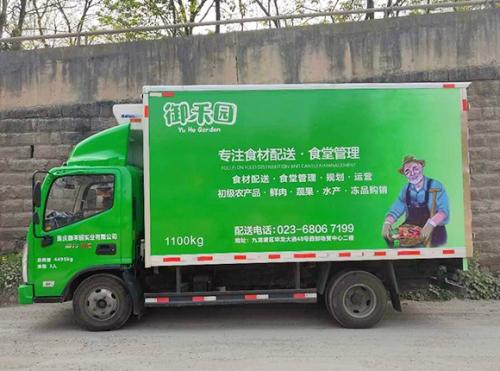 货车车身广告喷漆