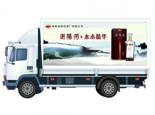 货车车身广告效果图