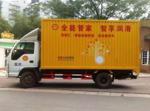 润滑油货车车身广告