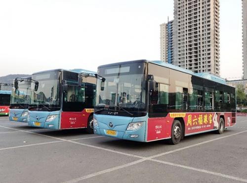 公交车车身广告制作