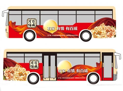 客车车身广告设计
