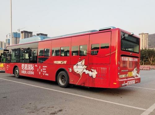 公交车车身广告喷漆