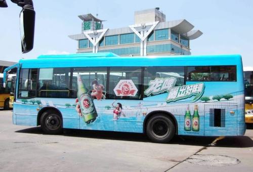 公交车车身广告发布