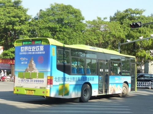 公交车车身广告车贴